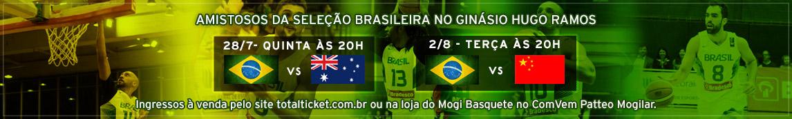 Amistosos da Seleção Brasileira